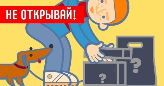 https://ds2-lub.edu.yar.ru/antiterror/3_w564_h298.jpg